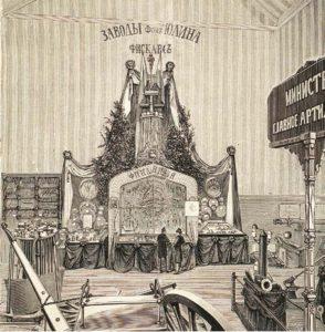Стенды Fiskars (заводы фон Юлина) на промышленной выставке в Санкт-Петербурге